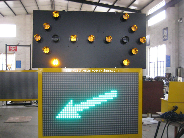 Combined VMS & Arrow Board
